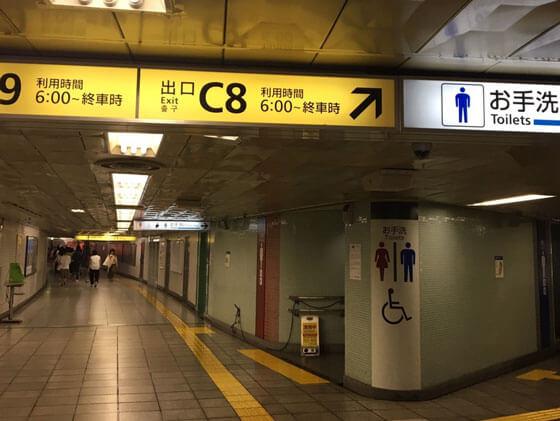 銀座駅 C8番出口