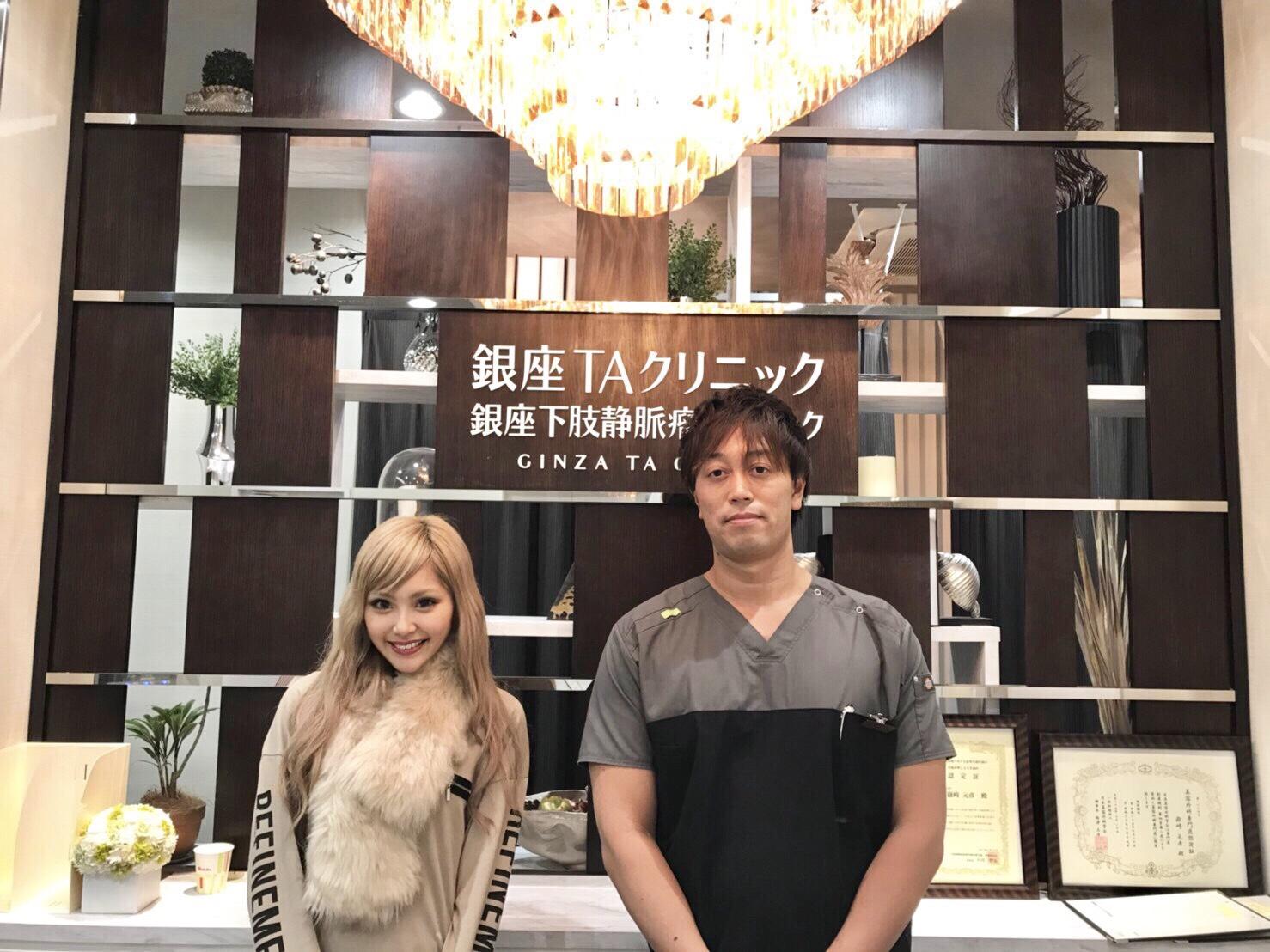 メゾンドボーテ専属モデル 愛咲マリンさま