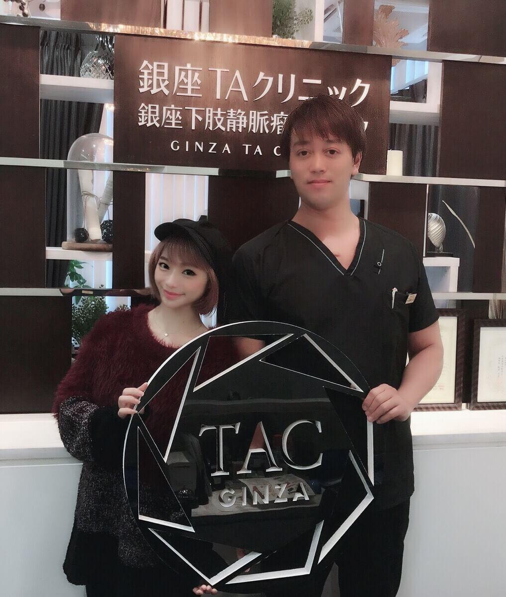 バーレスク東京ダンサー ミーちゃん