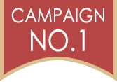 campaignNo.1