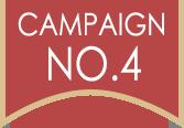 campaignNo.4